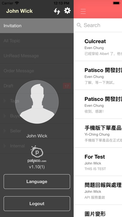 Patisco Chat screenshot-3