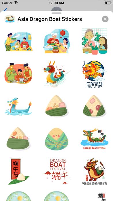 Asia Dragon Boat Stickers-端午節 screenshot 3