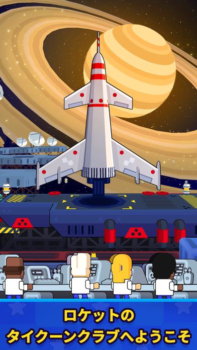 Rocket Star: 宇宙工場経営シュミレーションゲームのおすすめ画像3