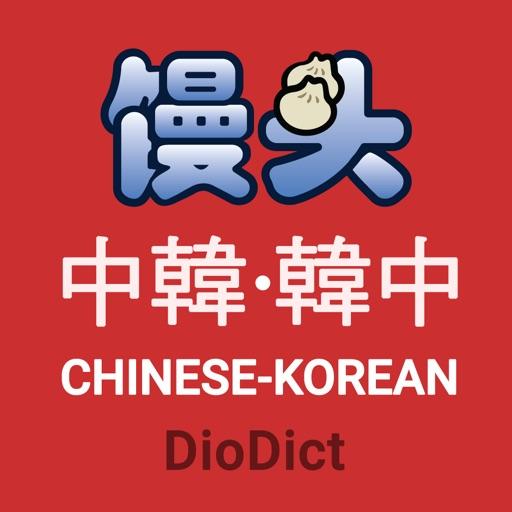 Mantou CHI–KOR Dict - DioDict3