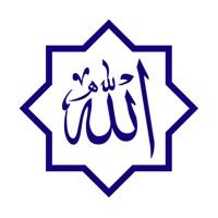 Quran Stickers