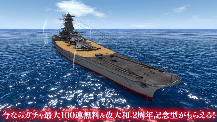 蒼焔の艦隊 screenshot-4