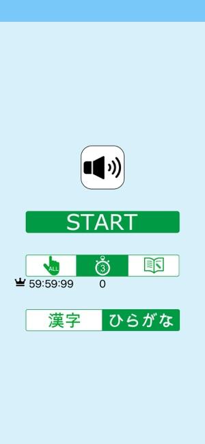 besplatna aplikacija za upoznavanje s Japanom