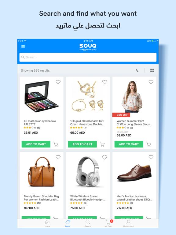 Souq com سوق كوم by Souq com FZ LLC (iOS, United Kingdom