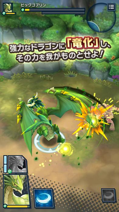 ドラガリアロスト ScreenShot2