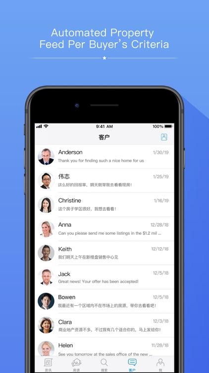 The House Club:北美华人地产经纪的房产推广平台 screenshot-3