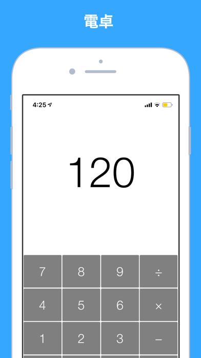 家計簿Zeny シンプルな家計簿アプリのおすすめ画像7