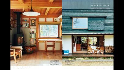 BRUTUS magazine screenshot1
