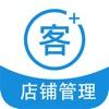 智讯开店宝-会员管理生意记账收银系统