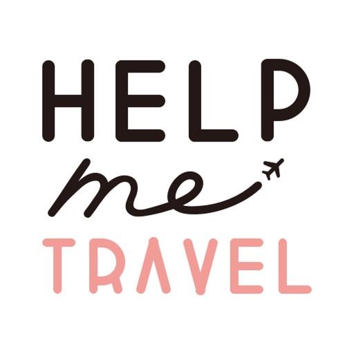 旅行英会話 - Help me Travel