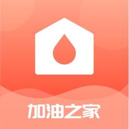 加油之家加油-中国石化石油卡5折充值