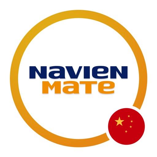 Navien Mate icon