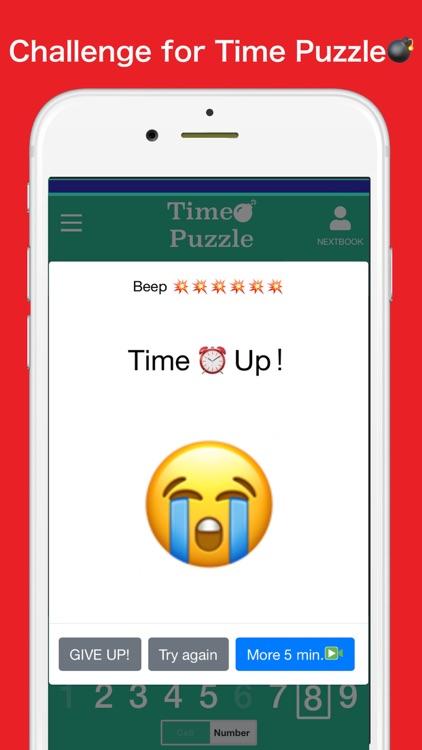 Sudoku Easy — Number Puzzle screenshot-3