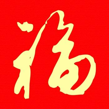 My couplet Logo