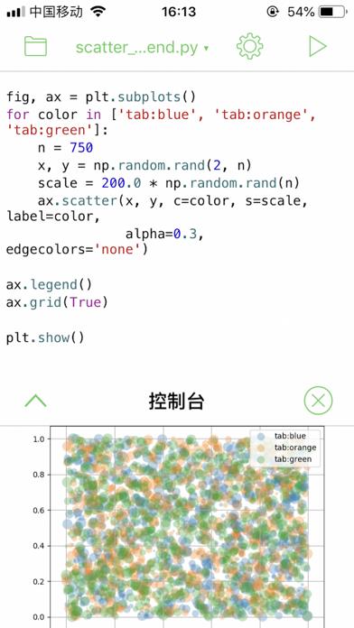 Python Ai review screenshots