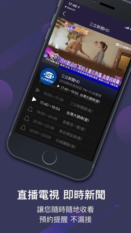 friDay影音 screenshot-6