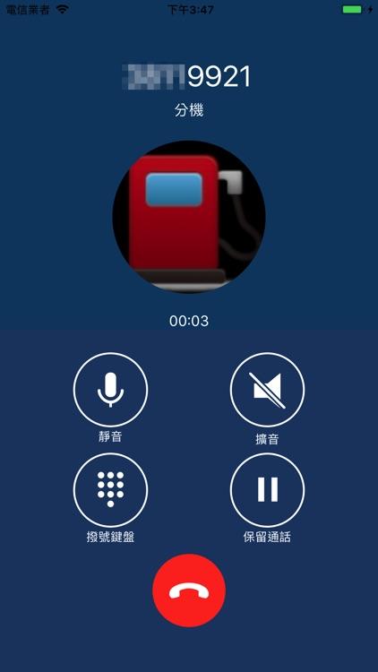Q Call screenshot-4