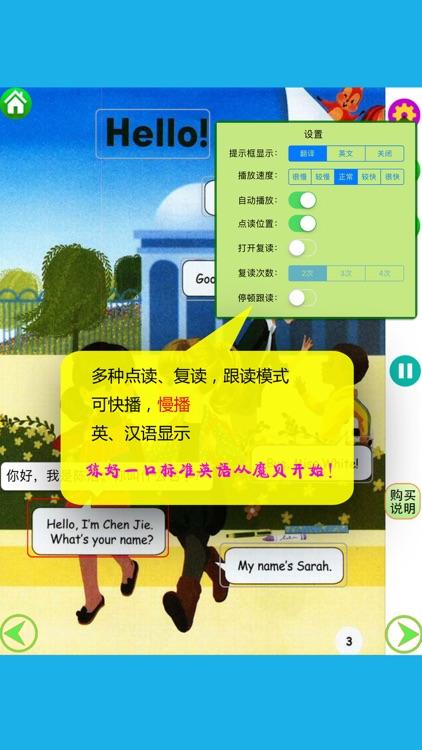 小学英语人教PEP版-魔贝点读学习机 screenshot-3