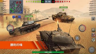 World of Tanks Blitzのおすすめ画像2