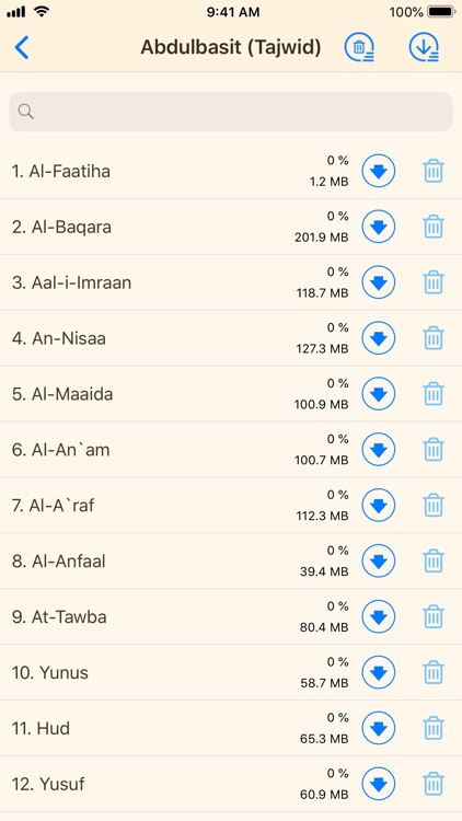 Quran in English (Ahlul-Bayt) screenshot-7