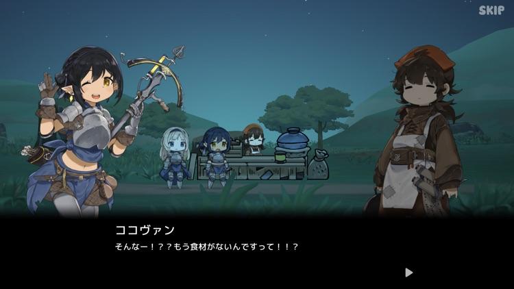 勇者の飯 screenshot-9