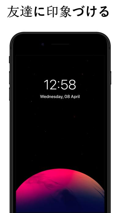 すべてのタイプのiPhone用のオリジナルの壁紙とHDテーマのおすすめ画像8