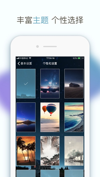 To One - Focus Timer Tasks App