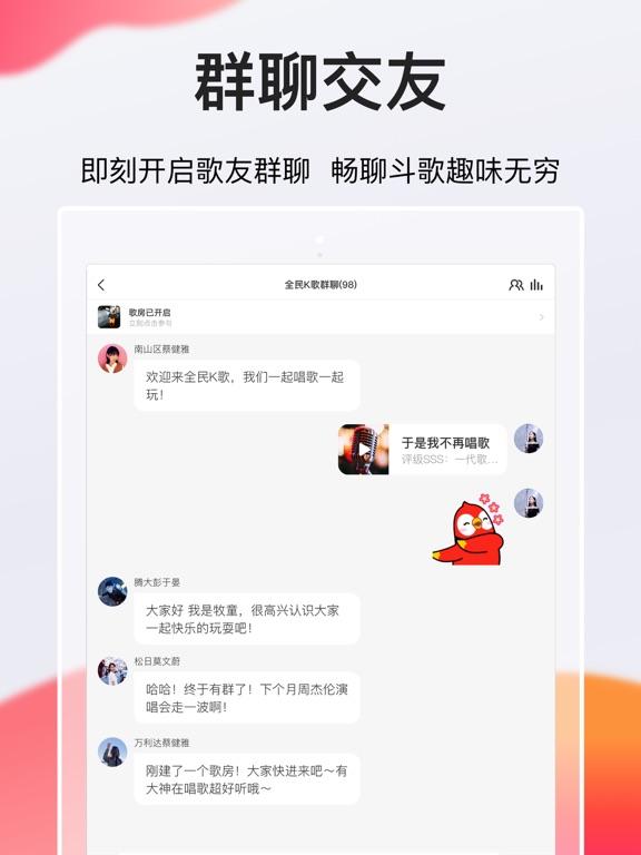 https://is3-ssl.mzstatic.com/image/thumb/Purple123/v4/55/c3/3c/55c33c68-a72e-6085-d53f-cb66fbe3678c/20191231161929-com.tencent.QQKSong-zh-Hans-iOS-iPad-Pro-screenshot_4.jpg/576x768bb.jpg