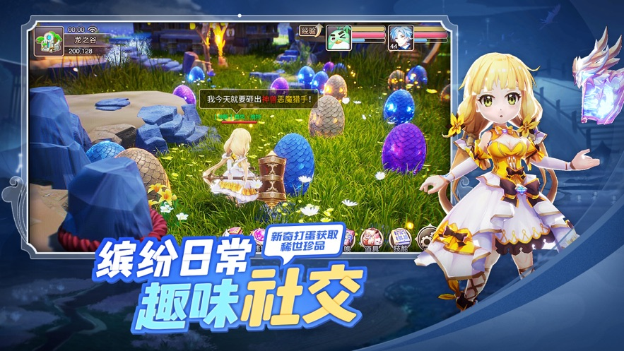 梦幻灵妖记 - 策略战斗回合制游戏! App 截图
