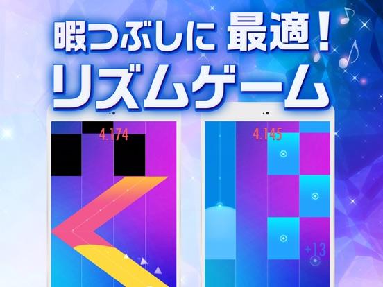 ピアノタイル ステージ:ピアノタイル2 正式日本版のおすすめ画像7