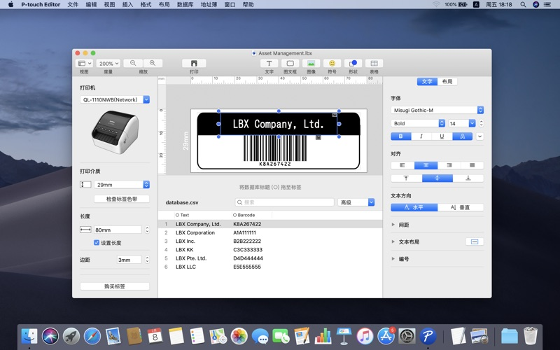 Brother P-touch Editor for Mac