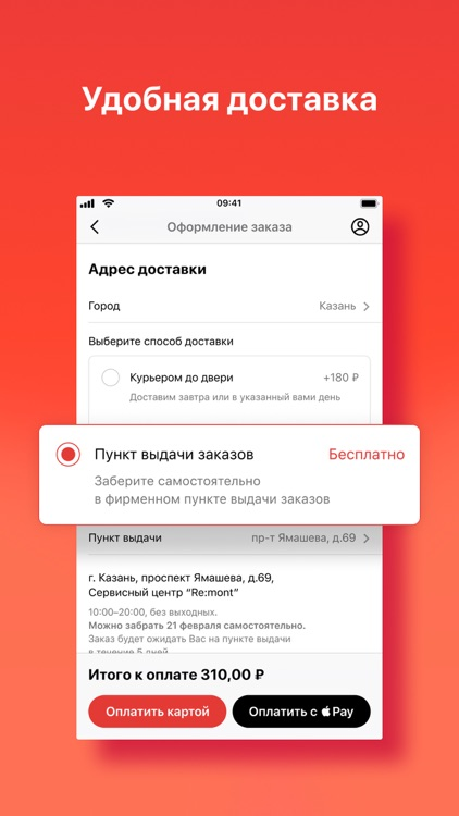 KazanExpress screenshot-1