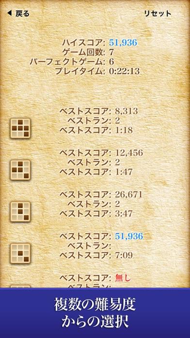 ▻ナンプレ2 ScreenShot2