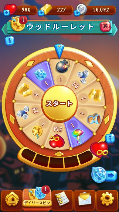 Diamond Dash リラックスできる宝石パズルゲーム ScreenShot2