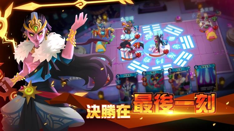 榮耀對決 screenshot-2