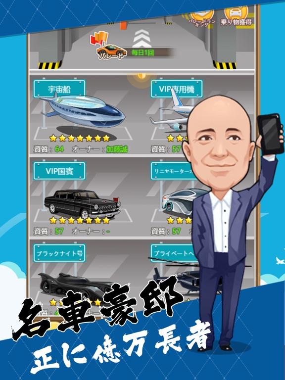 令和—大富豪のおすすめ画像5