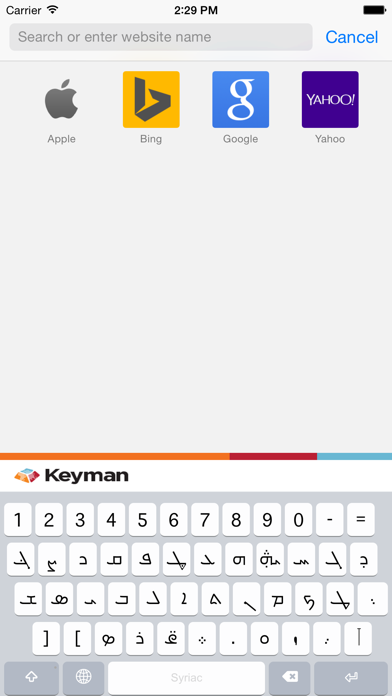 Keyman by Summer Institute of Linguistics, Inc (SIL) (iOS, United