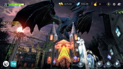 Blade of God - 3Dハードコアアクション紹介画像2