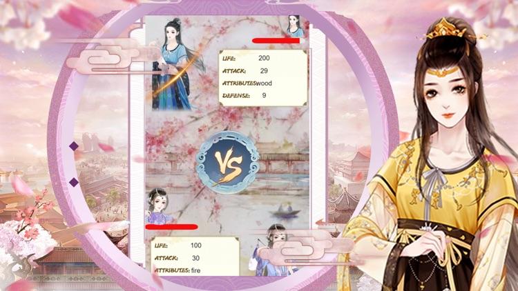 六宫凤华-女皇养成游戏