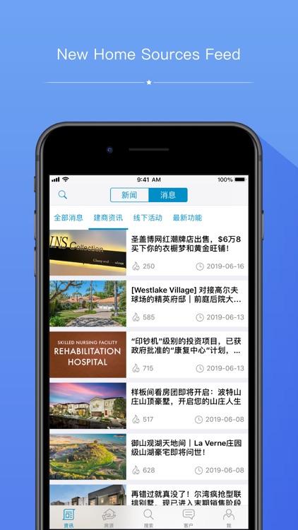 The House Club:北美华人地产经纪的房产推广平台 screenshot-5
