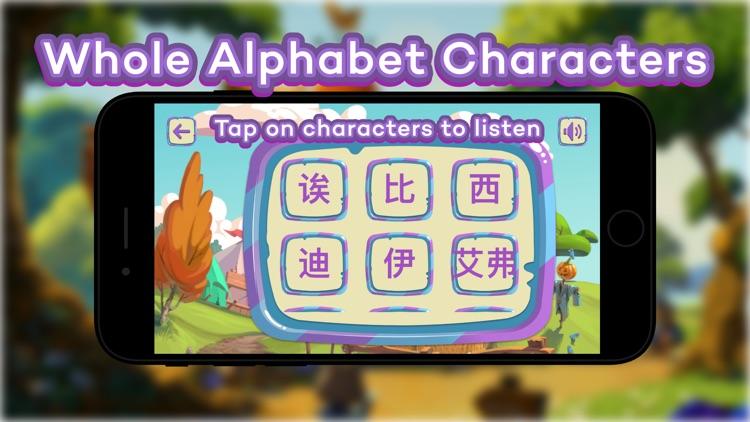 MyMyPlay - Learn Chinese screenshot-3