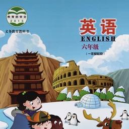 英语六年级上下册北京课改版