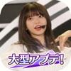 乃木坂46リズムフェスティバル
