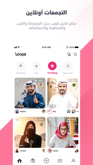 Loops - Connecting Arabs Screenshot