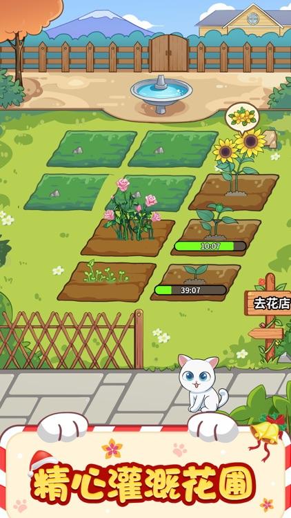 猫咪小家 screenshot-3