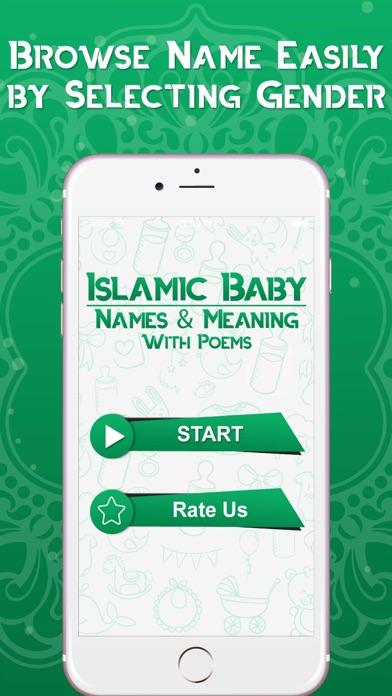 Islamic Baby Names &  Poems