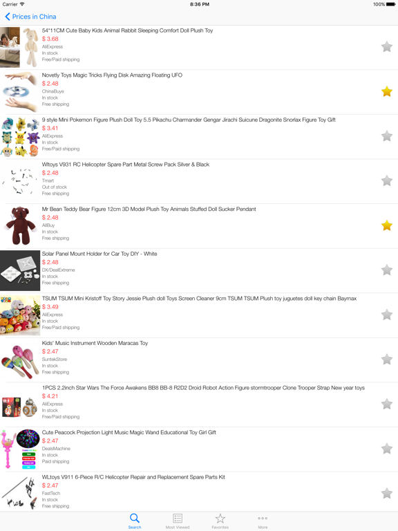 China Shopping screenshot