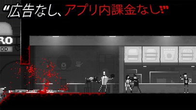 Zombie Night Terror ScreenShot5