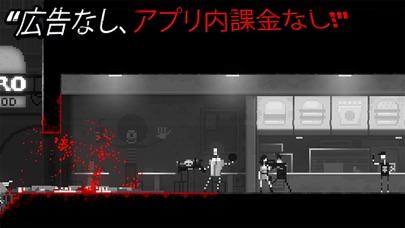 Zombie Night Terror screenshot1