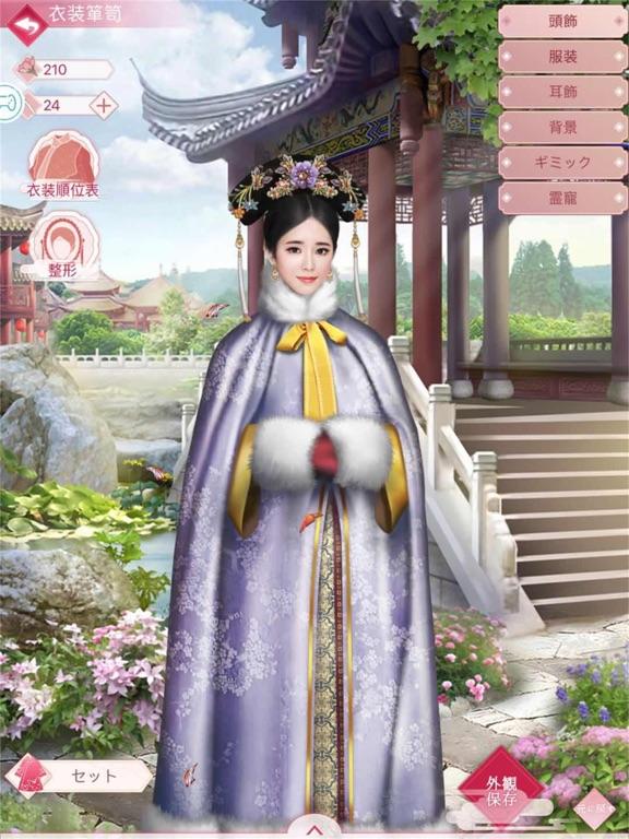 華麗なる宮廷の女たち-君との約束のおすすめ画像7